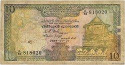 10 Rupees SRI LANKA  1985 P.092b B