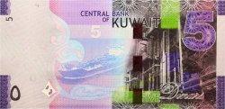 5 Dinars KOWEIT  2014 P.New NEUF