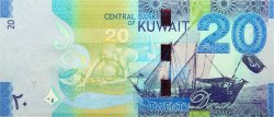 20 Dinars KOWEIT  2014 P.34 NEUF