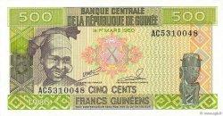 500 Francs Guinéens GUINÉE  1985 P.31a NEUF