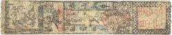 Hansatsu - Momme JAPON  1850 P.-- pr.TB