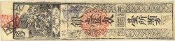 Hansatsu - Momme JAPON  1860 P.-- TTB+