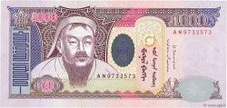 5000 Tugrik MONGOLIE  2013 P.68b NEUF