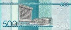 500 Pesos Dominicanos RÉPUBLIQUE DOMINICAINE  2014 P.New NEUF