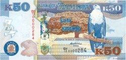 50 Kwacha ZAMBIE  2014 P.New NEUF