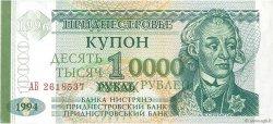 10000 Rublei sur 1 Ruble TRANSNISTRIE  1996 P.29a NEUF