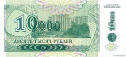 10000 Rublei TRANSNISTRIE  1998 P.29A NEUF