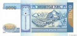 1000 Tugrik MONGOLIE  1998 P.59c SPL