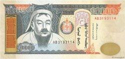 10000 Tugrik MONGOLIE  1995 P.61 pr.NEUF