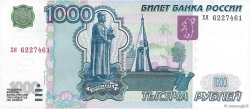 1000 Roubles  RUSSIE  2004 P.272b NEUF