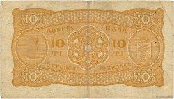 10 Kroner NORVÈGE  1942 P.08c B