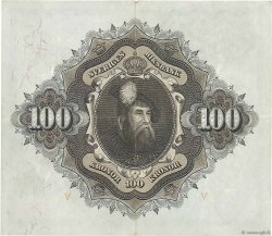 100 Kronor SUÈDE  1953 P.36ac TTB