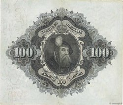 100 Kronor SUÈDE  1962 P.48d TB+