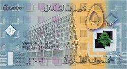 50000 Livres LIBAN  2014 P.New NEUF