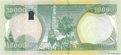 10000 Dinars IRAK  2013 P.101 NEUF