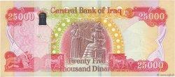 25000 Dinars IRAK  2013 P.102 NEUF