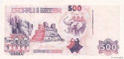 500 Dinars ALGÉRIE  1992 P.139 NEUF