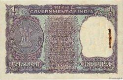 1 Rupee INDE  1970 P.066 TTB