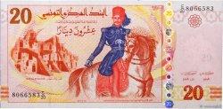 20 Dinars TUNISIE  2011 P.93 NEUF