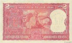 2 Rupees INDE  1970 P.067b