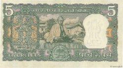 5 Rupees INDE  1970 P.068b SUP
