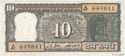 10 Rupees INDIA
