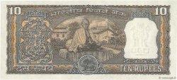 10 Rupees INDE  1970 P.069a SPL