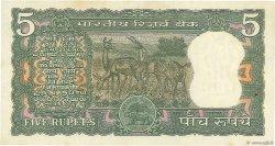 5 Rupees INDE  1970 P.055 pr.SPL