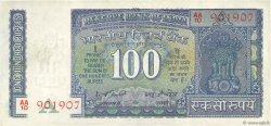 100 Rupees INDE  1977 P.064d pr.SUP