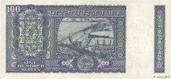 100 Rupees INDE  1977 P.064b SPL