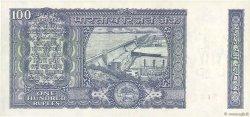100 Rupees INDE  1977 P.064b SUP+