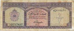 1/2 Pound LIBYE  1963 P.29 B+