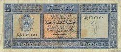 1 Pound LIBYE  1963 P.30 B+