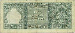 5 Pounds LIBYE  1963 P.31 B+
