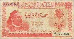 5 Piastres LIBYE  1952 P.12 TB