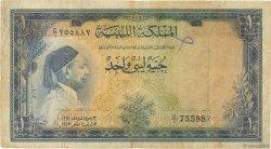 1 Pound LIBYE  1952 P.16 TB