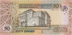50 Dinars JORDANIE  2014 P.38g NEUF