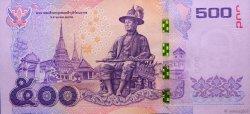 500 Baht THAÏLANDE  2014 P.125 NEUF