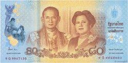 80 Baht THAÏLANDE  2012 P.122 NEUF