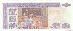 5 Quetzales GUATEMALA  2007 P.106c NEUF