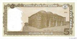 5 Taka BANGLADESH  2014 P.New NEUF