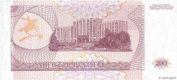 200 Rublei TRANSNISTRIE  1993 P.21 NEUF