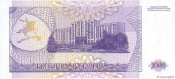 1000 Rublei TRANSNISTRIE  1993 P.23 NEUF