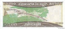 50000 Riels CAMBODGE  1998 P.49b NEUF
