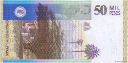 50000 Pesos COLOMBIE  2009 P.455n NEUF
