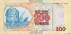 200 Tengé KAZAKHSTAN  1999 P.20a NEUF