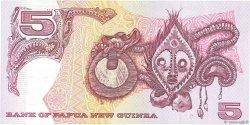 5 Kina PAPOUASIE NOUVELLE GUINÉE  2002 P.13e NEUF