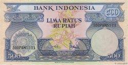 500 Rupiah INDONÉSIE  1959 P.070a SUP
