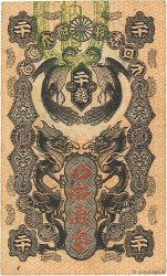 20 Sen JAPON  1872 P.002 SUP