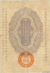 50 Sen JAPON  1904 P.M03b TTB